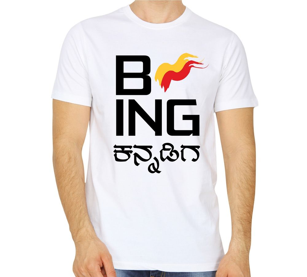 4651c5296272 kannada tshirt being kannadiga with flag white colour