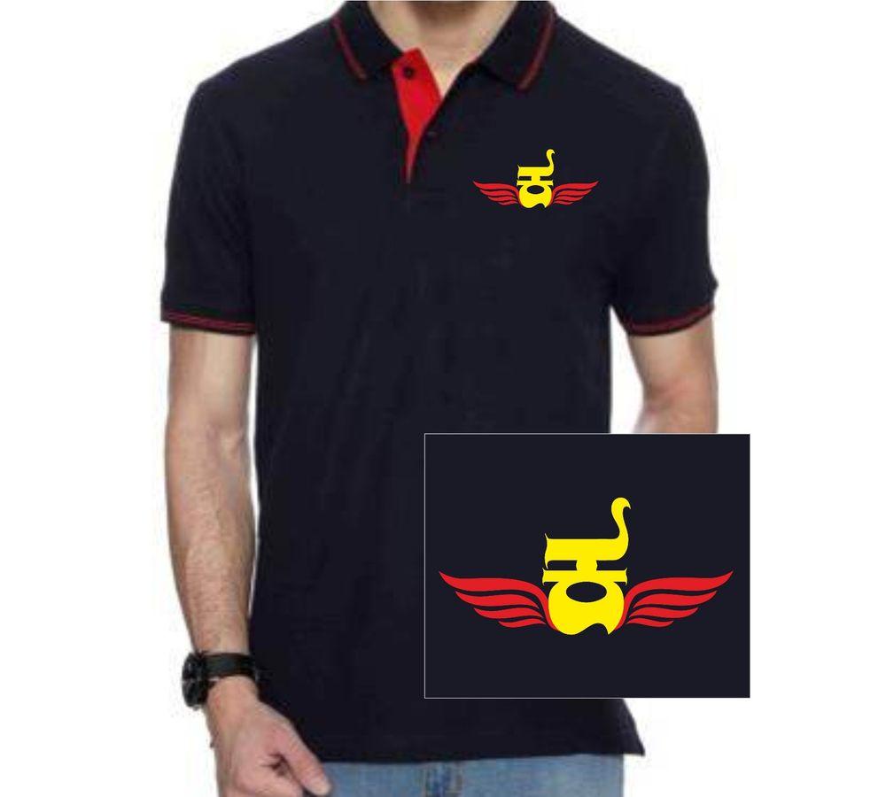 23a7552ec3c0 kannada tshirt collared ka black colour with red tipping