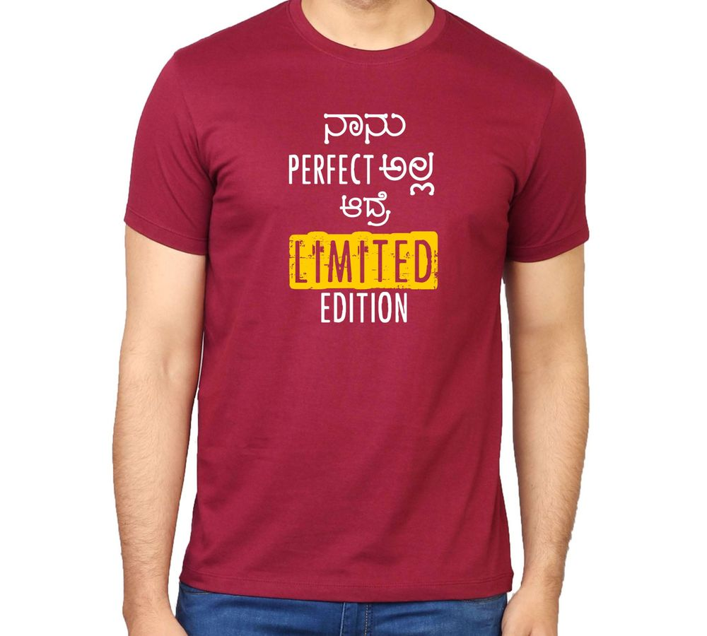 f17551a51adf Nanu Perfect Alla Crimson red colour round neck kannada t-shirt