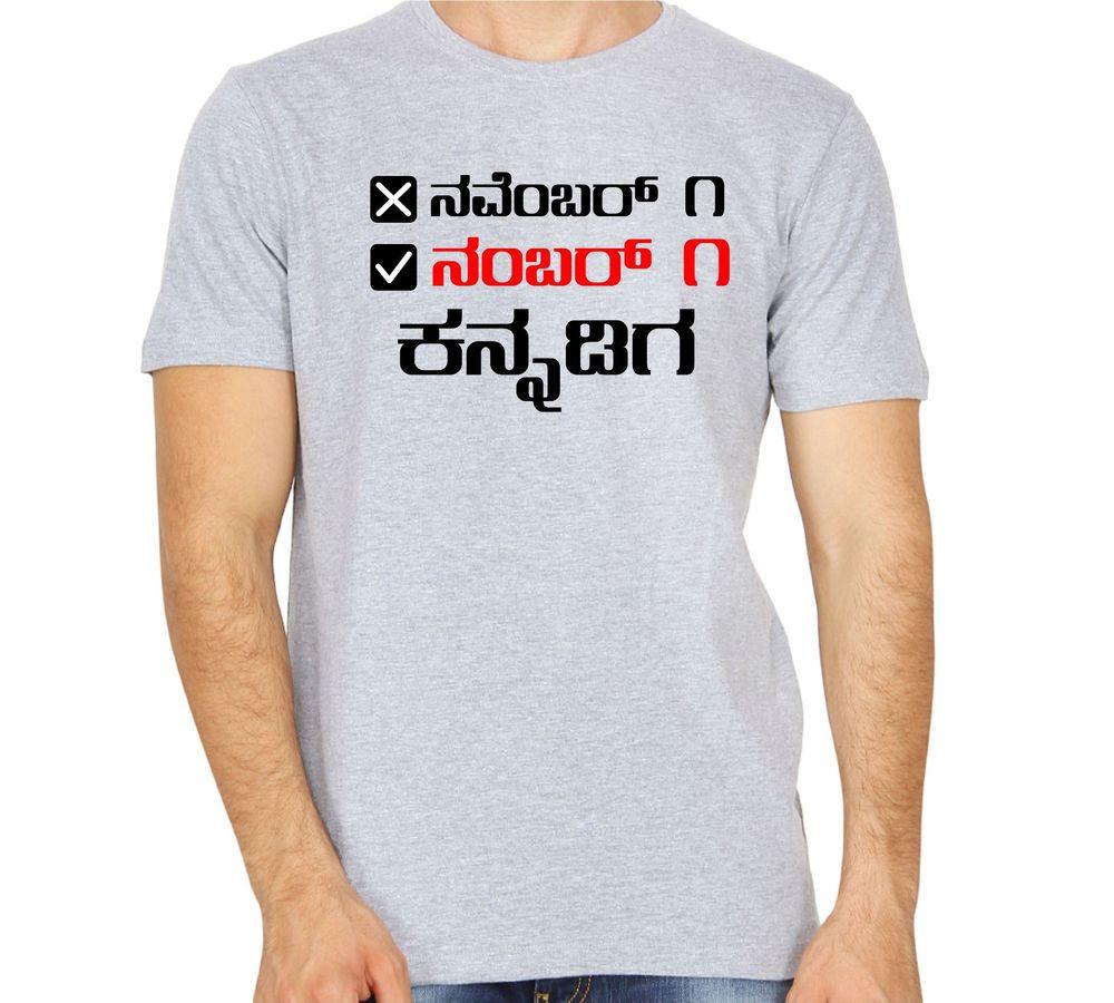 c5cddc0f05db number 1 kannadiga grey colour round neck kannada tshirt