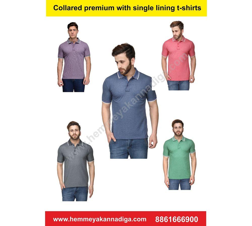 Design Your Own Shirt Online No Minimum | Saddha