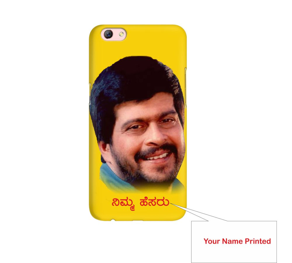 shankar nag old song