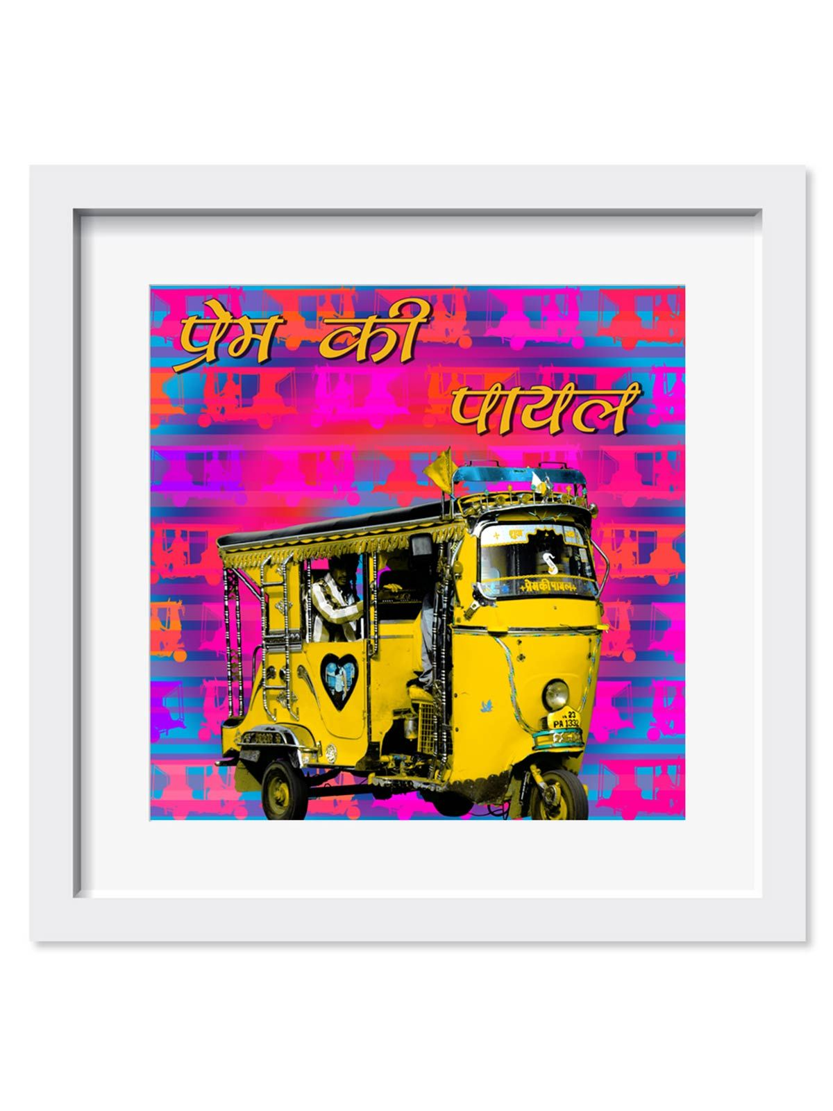 Prem Ki Payal Art Print - 18X18 Inches