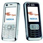 Nokia 6120 Mobile Phone Housing Faceplate Body Panel