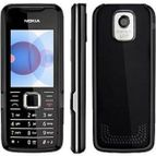 Nokia 7210 Supernova Mobile Phone Housing Faceplate Body Panel