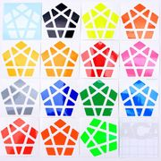 MF8 Megaminx Sticker set