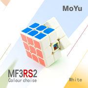 MoFang JiaoShi MF3RS2 3x3 White