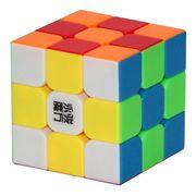 YJ YuLong 3x3 Stickerless Red