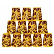 YJ Stacking Cups with Bag - Yellow