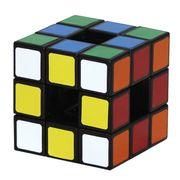 LanLan 3x3 Void Cube Black