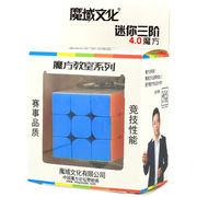 MoFang JiaoShi Mini 3x3 Keychain Cube