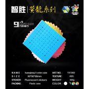 YuXin 9x9 Stickerless Candy