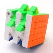YuXin Cloud 5x5 Stickerless
