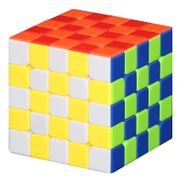 Cubelelo YuXin ZhiSheng 5x5 (Magnetic) Elite M
