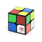 Cubelelo XingHen (Magnetic) Elite-M