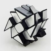 MoFang JiaoShi Windmill Mirror Silver