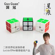 MoYu Guoguan XinGhen 2x2 White