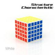 MoFang JiaoShi MF5 5x5 White