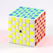 MoFang JiaoShi MF7S 7x7 White