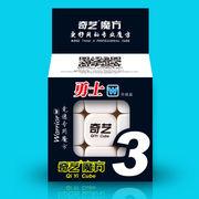 QiYi Warrior [W] 3x3 Stickerless