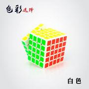 MoYu WeiChuang GTS 5x5 White