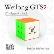 MoYu WeiLong GTS2 3x3 Stickerless