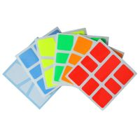 Cubicle Square-1 Full Bright Sticker Set 55mm