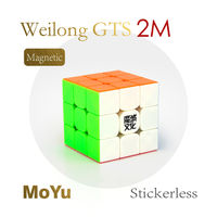 MoYu WeiLong GTS2 M Stickerless