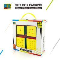MF Cubing Classroom Gift Box