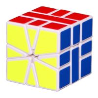 FanXin Square-1 White
