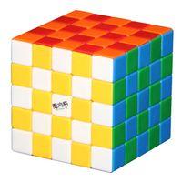QiYi MoFangGe 5x5 Stickerless