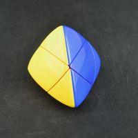 ShengShou 2x2 Master Pyramorphix Stickerless