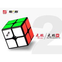 QiYi WuXia M 2x2 Black