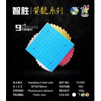 YuXin 9x9 Stickerless Candy