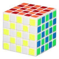 YuXin ZhiSheng 5x5 White