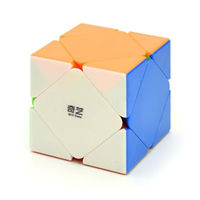 QiYi QiCheng Skewb Stickerless