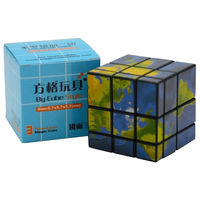 FangGe Mirror Global Map Cube Black