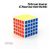 MoFang JiaoShi MF5S 5x5 White