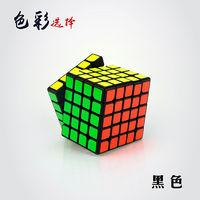 MoYu WeiChuang GTS 5x5 Black
