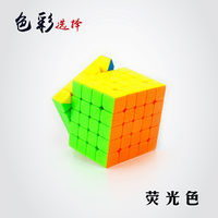 MoYu WeiChuang GTS 5x5 Stickerless