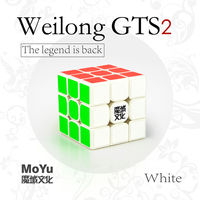 MoYu WeiLong GTS2 3x3 White