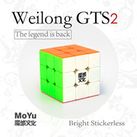 MoYu WeiLong GTS2 3x3 Stickerless