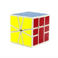 YJ Guanlong  Square-1 White