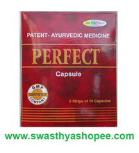 Dev Pharmacy Perfect Capsule for weight gain