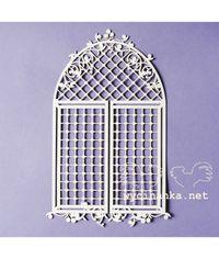 Big Gate ( Window)