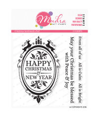 Christmas Sentiments - Stamp