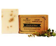 Avocado & Basil Luxury Handmade Soap -100gm