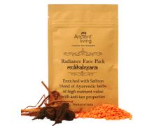Organic Radiance Face Pack -40gm