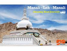 Overland Trip : Manali Leh Manali