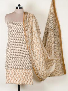 Mustard mul cotton dress material With Dupatta